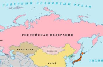 С какими странами граничит россия