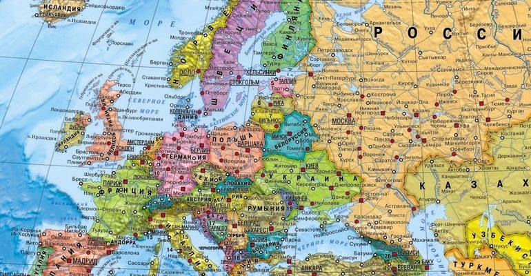 Кратко общая характеристика европы