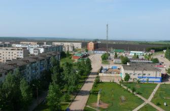 Поселок городского типа