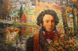 Пушкин осень анализ стихотворения
