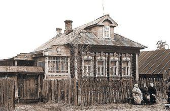 Рассказ «Матренин двор»