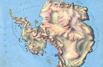 Равнины антарктиды