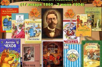 Роль художественной детали в рассказах А. П. Чехова