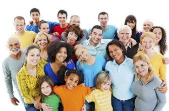 «Семья и друзья»