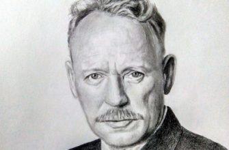 Шолохов биография