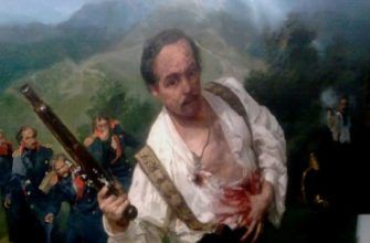 Кто убил лермонтова на дуэли фамилия